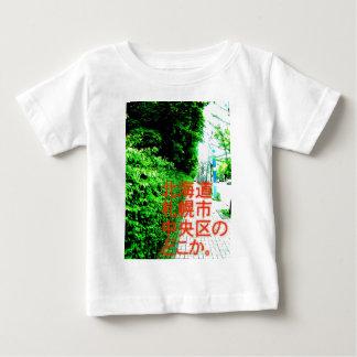 hokkaido t-shirts