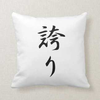 Hokori (kanji del orgullo) almohadas