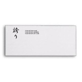 Hokori (Pride Kanji) Envelope
