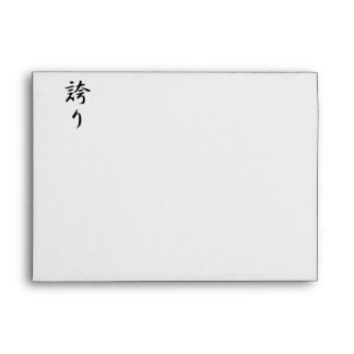 Hokori (Pride Kanji) Envelopes