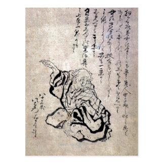 Hokusai 1760-1849, Katsushika, Selfportrait de Jap Tarjeta Postal