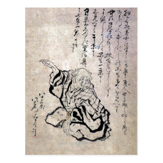 Hokusai 1760-1849, Katsushika, Selfportrait de Jap Postales