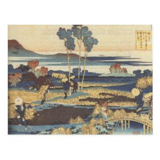 Hokusai Art painting Landscape Post Card
