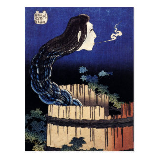 Hokusai Art painting Postcard