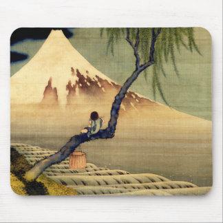 Hokusai Boy Viewing Mount Fuji Japanese Vintage Mouse Pad