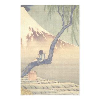 Hokusai Boy Viewing Mount Fuji Japanese Vintage Stationery