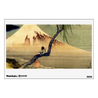 Hokusai Boy Viewing Mount Fuji Japanese Vintage Wall Decal
