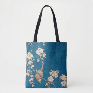 Hokusai Bullfinch and Weeping Cherry GalleryHD Tote Bag