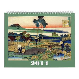 Hokusai Calendar #1