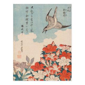 Hokusai Cuckoo and Azaleas Vintage GalleryHD Postcard