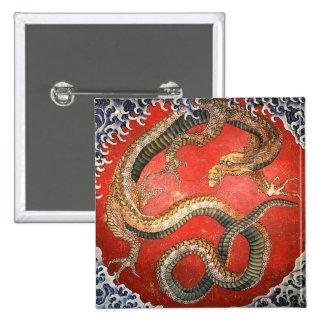 Hokusai Dragon 葛飾北斎 Pinback Button