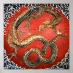 Hokusai Dragon 葛飾北斎 Poster