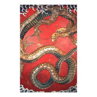 Hokusai Dragon Stationery