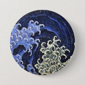 Hokusai Feminine Wave Japanese Vintage Fine Art Button