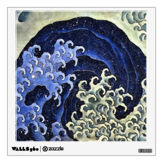 Hokusai Feminine Wave Japanese Vintage Fine Art Wall Sticker