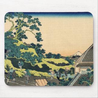 Hokusai: Fuji seen from the Mishima pass Mouse Pad