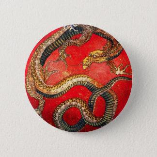 Hokusai Gold Japanese Dragon Button