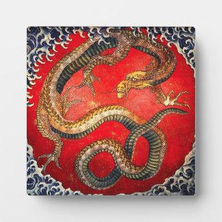 Hokusai Gold Japanese Dragon Plaque