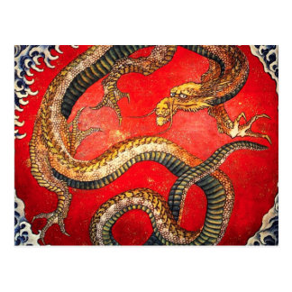 Hokusai Gold Japanese Dragon Postcard