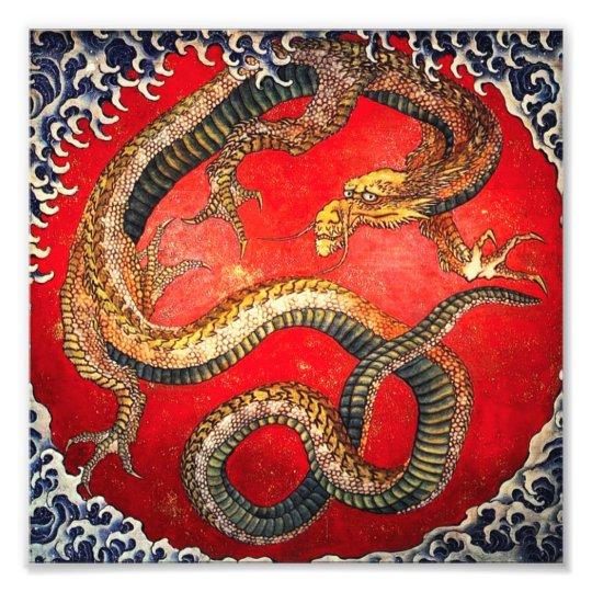 Hokusai Gold Japanese Dragon Print
