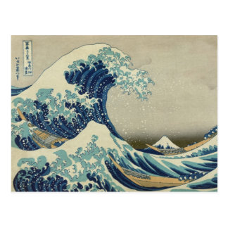 Hokusai: Great Wave Off Kanagawa Postcard