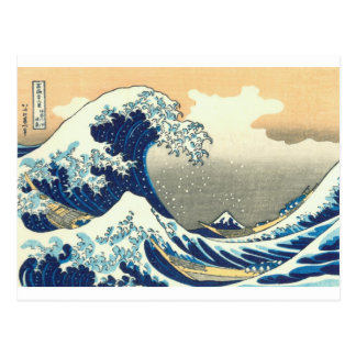 Hokusai great wave postcard