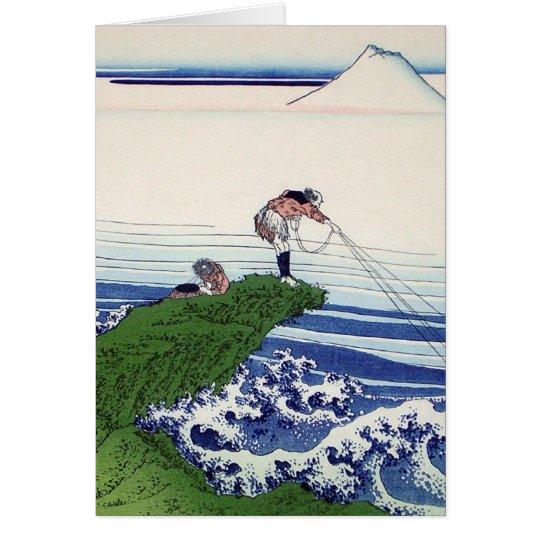 Hokusai great wave print painting card