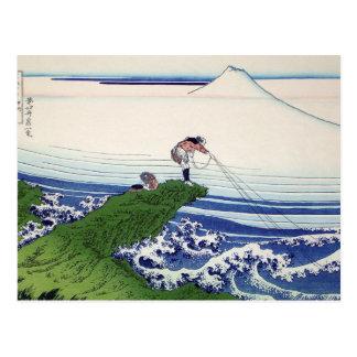 Hokusai great wave print painting postcard