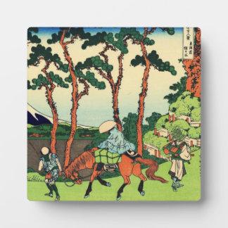 Hokusai Hodogaya en el Tokaido Placas Para Mostrar