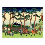Hokusai Hodogaya en la postal de Tokaido