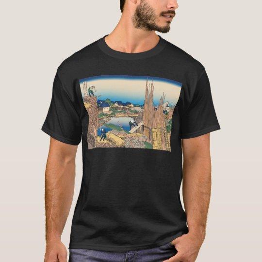 Hokusai Honjo Tatekawa T-Shirt