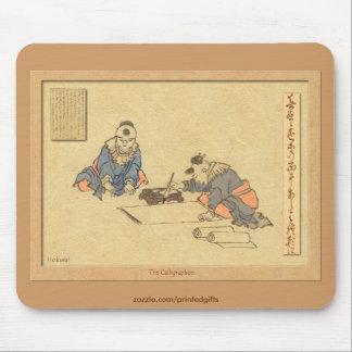 HOKUSAI Japanese Artwork Mouse Pad