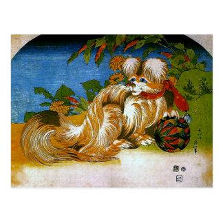 Hokusai Japanese Chin Fine Art 北斎:狆 Post Cards