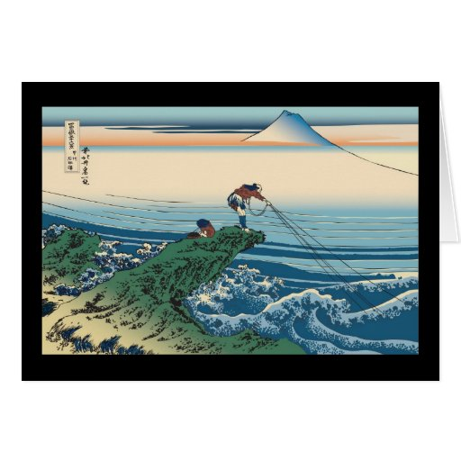 Hokusai Kajikazawa in Kai Province Greeting Card
