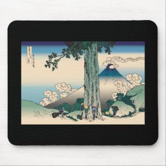 Hokusai Mishima Pass in Kai Province Mouse Pad