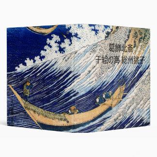 Hokusai Ocean Waves Japanese Fine Vintage Binder