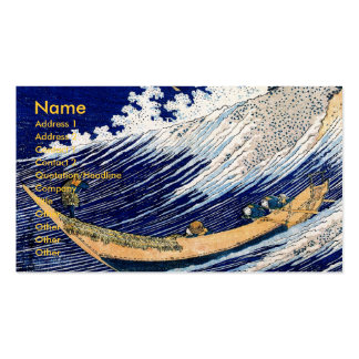 Hokusai Ocean Waves Japanese Fine Vintage Business Cards
