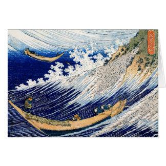 Hokusai Ocean Waves Japanese Fine Vintage Card