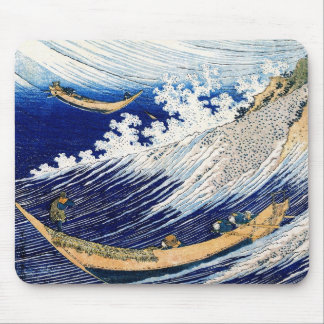 Hokusai Ocean Waves Japanese Fine Vintage Mouse Pad