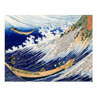 Hokusai Ocean Waves Japanese Fine Vintage Postcard