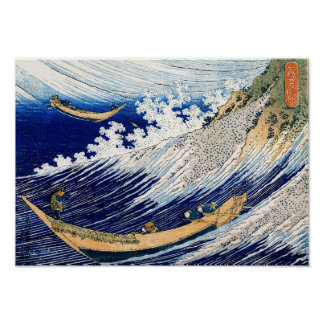 Hokusai Ocean Waves Japanese Fine Vintage Print