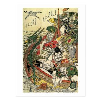 Hokusai Seven Gods of Good Fortune 葛飾北斎 Postcard