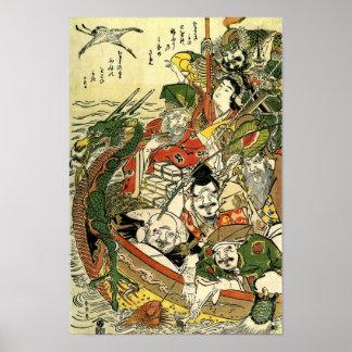 Hokusai Seven Gods of Good Fortune 葛飾北斎 Posters