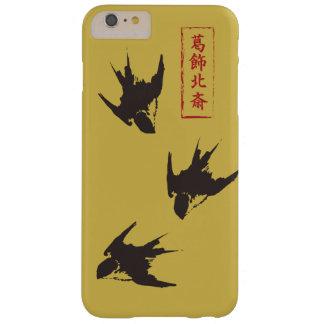 HOKUSAI Swallow - KARASHI color Barely There iPhone 6 Plus Case