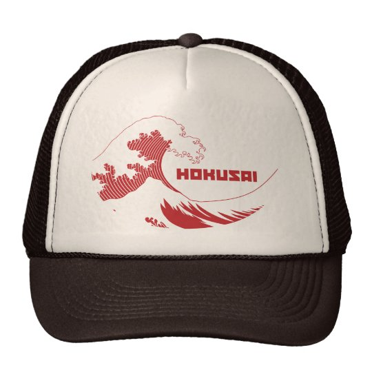 Hokusai - The Great Wave Trucker Hat
