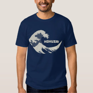 Hokusai - The Great Wave Tshirt