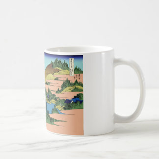 Hokusai The lake of Hakone in Sagami Province Coffee Mug