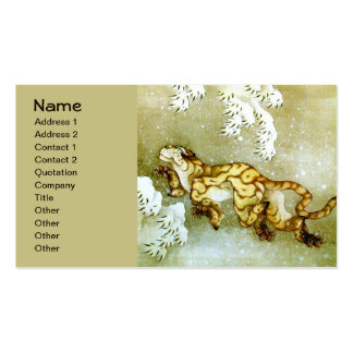 Hokusai Tiger in Snow 葛飾北斎:雪中虎図 Business Cards