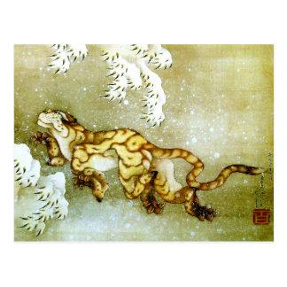 Hokusai Tiger in Snow 葛飾北斎:雪中虎図 Postcard