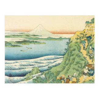 Hokusai - Travelers Climbing a Mountain Path Postcard